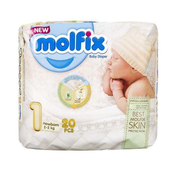 پوشک مولفیکس نوزادی سه بعدي شماره 1 كوچک molfix