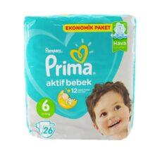 پوشک ۲۶ عددی سایز ۶ پریما Prima