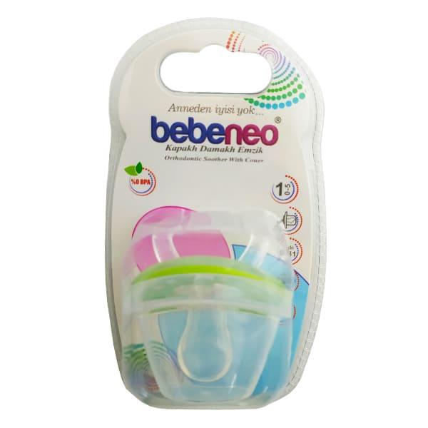 پستانک ارتودنسي قابدار تمام سيليكوني سايز 1 Bebeneo