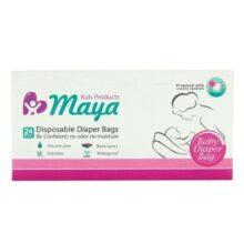 کیسه پوشک ۲۴ عددی مایا Maya