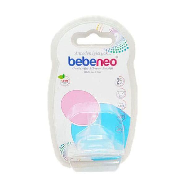 سرشیشه دهانه عریض Bebeneo