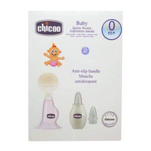 ست شیردوش دستی چیکو با پوار بینی جعبه ای Chicoo