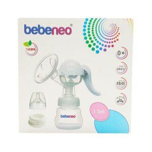 شیردوش دستی اهرمدار با سرشیشه کلاسیک Bebeneo