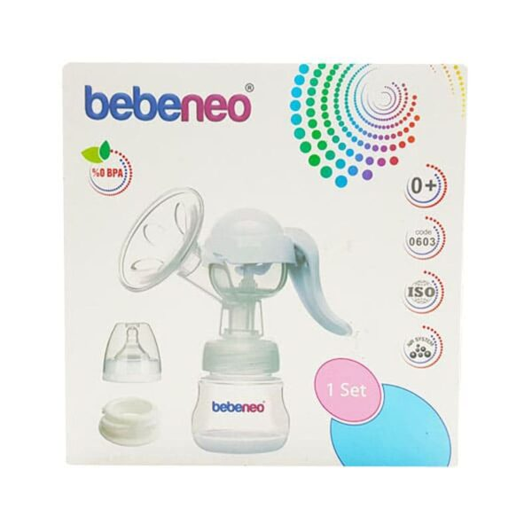 ست شیردوش اهرمدار Bebeneo