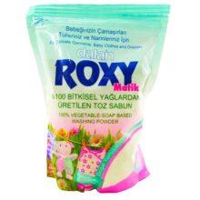 پودر صابون ماشین لباسشویی ترک 800 گرمیرکسی Roxy
