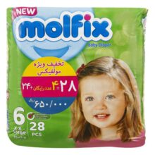 پوشک مولفیکس نوزادی ۲۸ عددی سایز ۶ Molfix