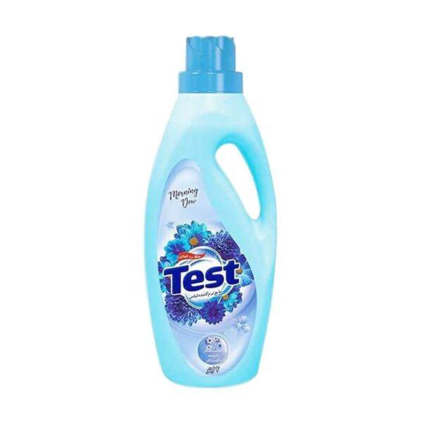 نرم کننده Test