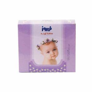محافظ کهنه بچه فیروز  سایز ( 28 × 32 )  کوچک firooz