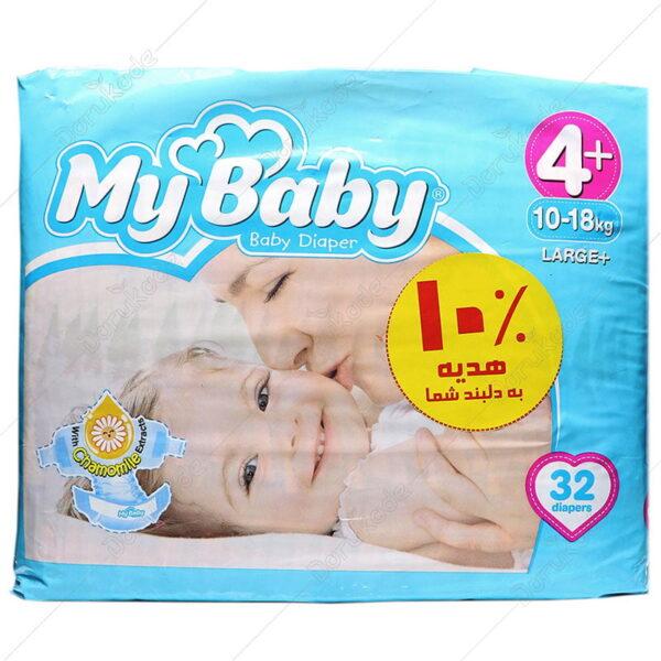پوشک مای بیبی 32 عددی سایز 4+ My Baby