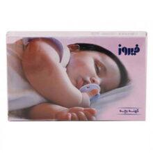 کهنه بچه فیروز سایز ( ۲۸ × ۳۲ ) کوچک firooz
