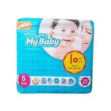 پوشک مای بیبی ۲۸ عددی سایز ۵ My Baby
