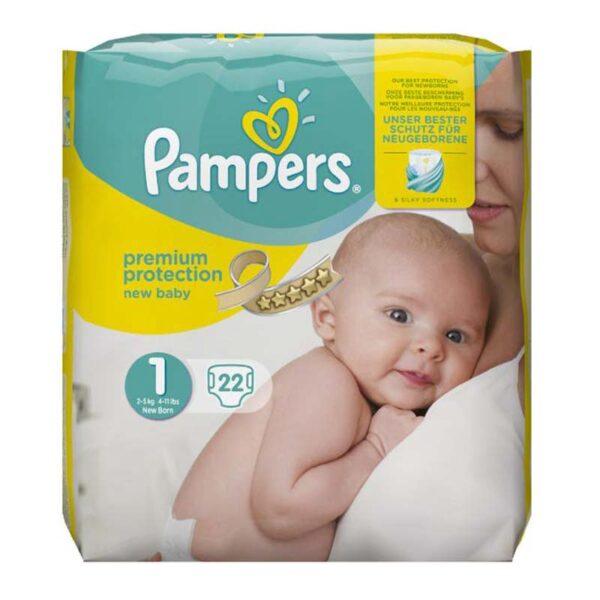 ملزومات بهداشتی کودک و نوزاد | پوشک پریما سایز ۱