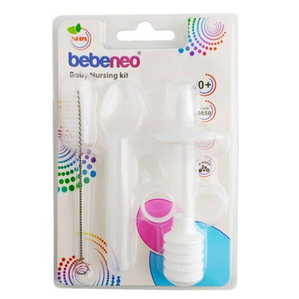 ست دارو خوری Bebeneo