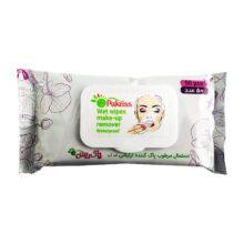 دستمال مرطوب 50برگی پاک کننده آرایشی پاکریس Pakriss