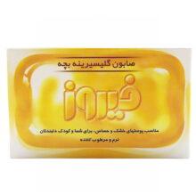 صابون کودک گلیسیرینه 75 گرمیفیروز