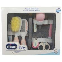 کیف بهداشتی 10 تکه بچگانه چیکو بی بی Cihcco baby