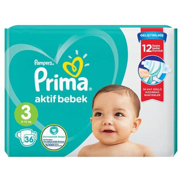 ملزومات بهداشتی کودک و نوزاد | پوشک