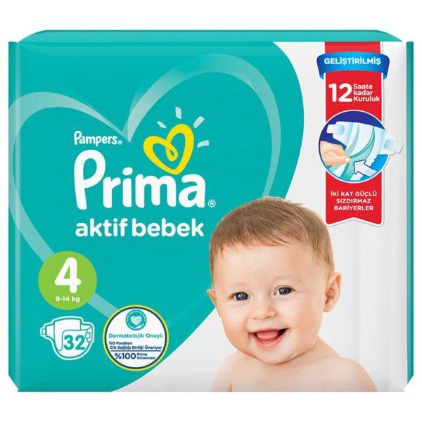 ملزومات بهداشتی کودک و نوزاد   پوشک