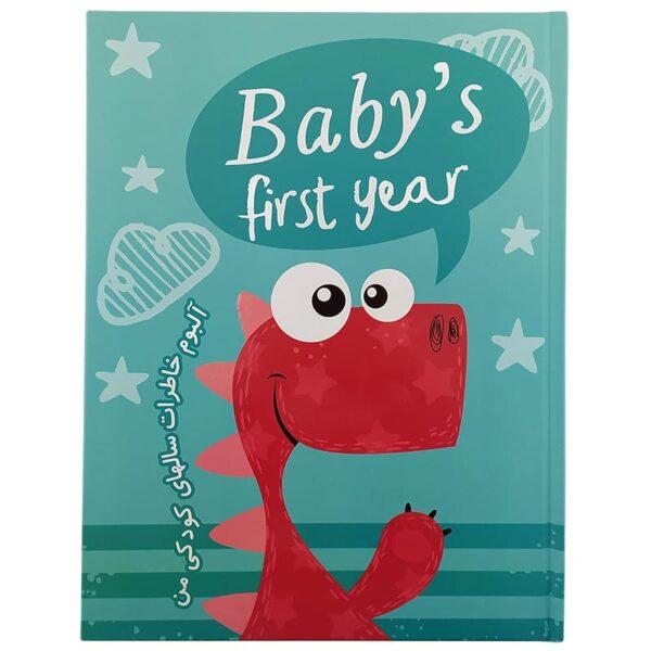 آلبوم عکس و خاطرات نوزادی طرح دایناسور
