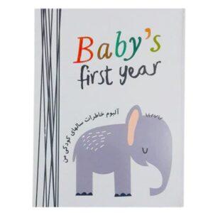 آلبوم عکس و دفتر خاطرات طرح فیل