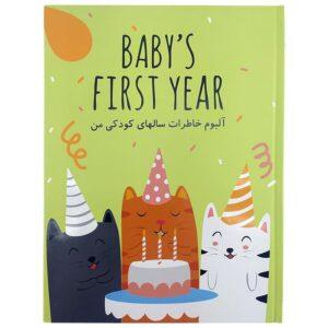 آلبوم عکس و دفتر خاطرات نوزادی طرح گربه و کیک