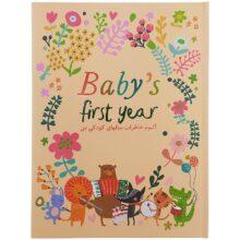 آلبوم عکس و دفتر خاطرات کودک و نوزاد طرح حیوانات