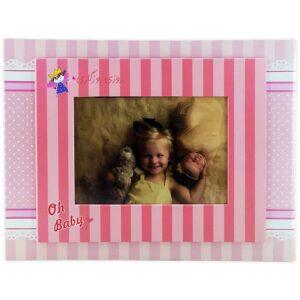 آلبوم خاطرات قاب عکس دار روزی روزگاری برهمند Baby Bernard