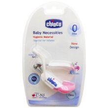 ناخن گیر ذربین دار  کودک چیوکو Chioco