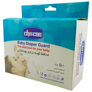 محافظ کهنه کودک ایرانی چیکو  Chiicoo